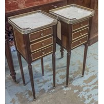 BEDSIDE COMMODES