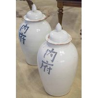 CHINESE GREY CERAMIC VASES